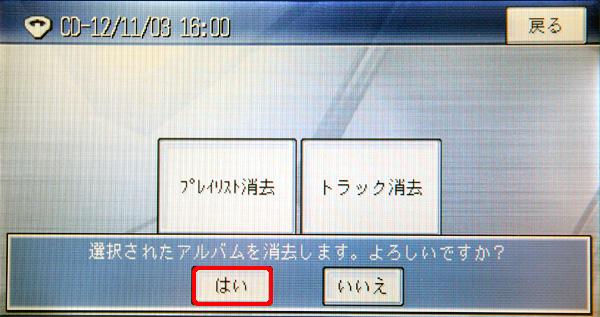 MSV-FolderDelete04