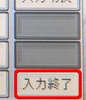MSV-FolderRename10