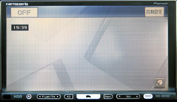 Carrozzeria AVIC-HRZ008 - экран выключенной магнитоллы